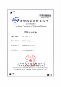 Certifiecation for STCG by sea 284X400